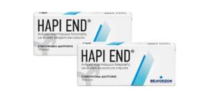 Hapi_end_2_boxes